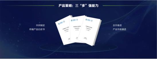 """中国移动在广州成功召开""""2020中国移动全球合作伙伴大会"""""""