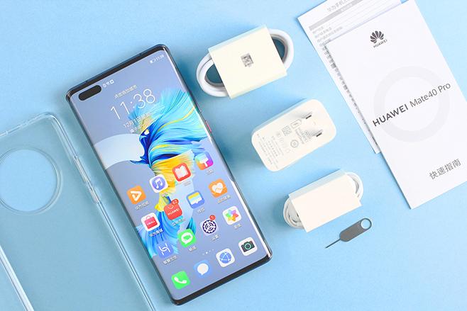 华为Mate40 Pro旗舰手机开箱评测 独特的星环设计