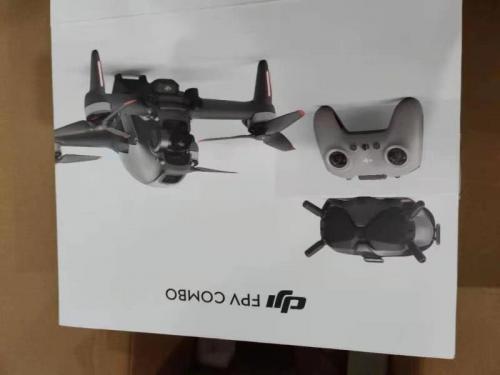大疆DJI FPV会是一款让更多能体验到FPV飞行魅力的无人机