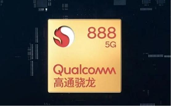 集成式5G SOC骁龙888,更优秀的功耗和发热控制