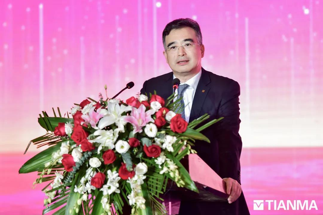 """深天马召开""""创新?领先""""2020全球供应商大会"""