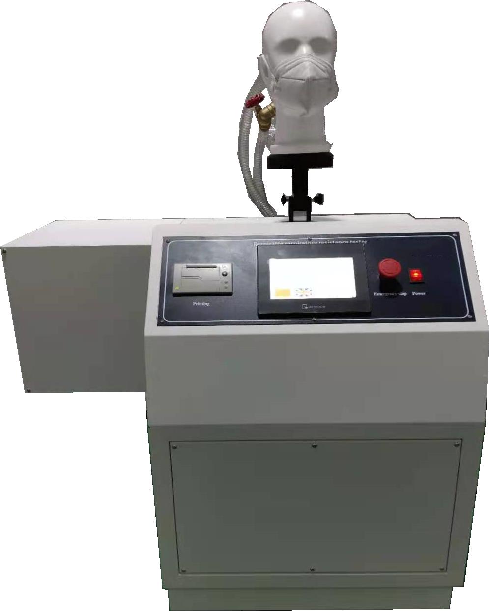 SRT欧标呼吸阻力测试仪是采用的哪一种过滤装置