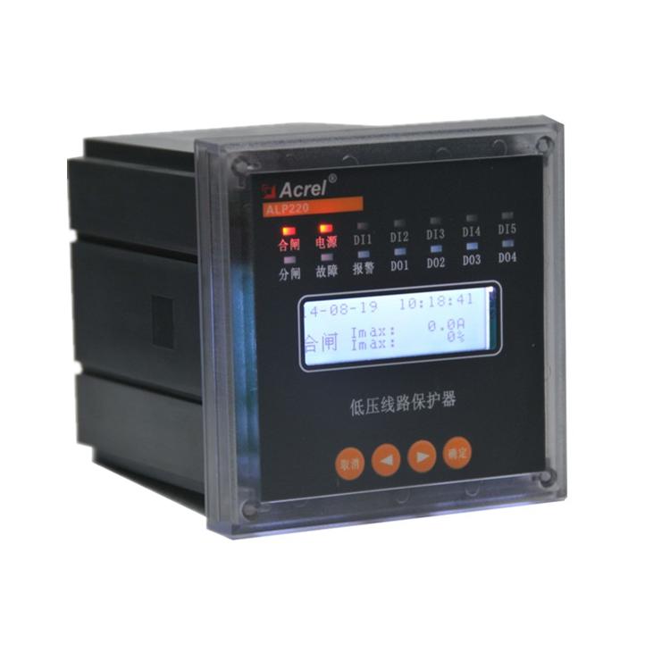 电力管理系统在生物制药生产平台装修项目中的应用