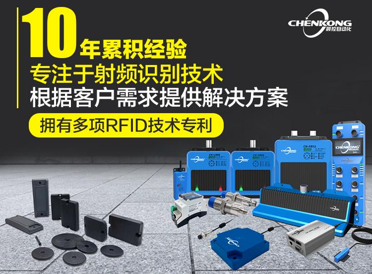 关于AGV地标读卡器和RFID设备中的一些应用小...