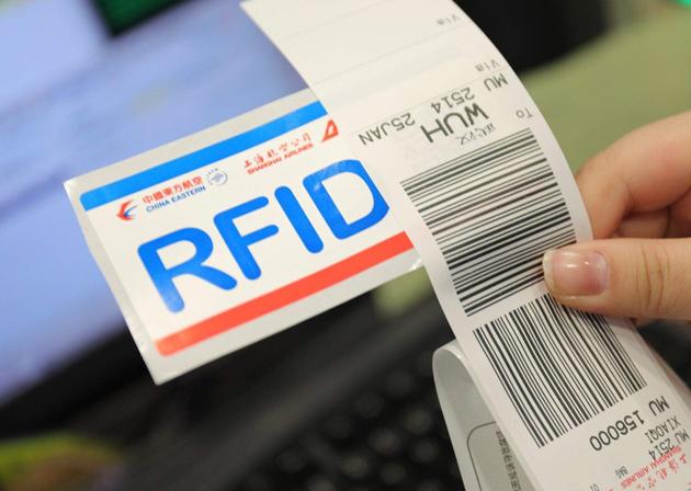 RFID的应用与发展:RFID为企业创造了价值