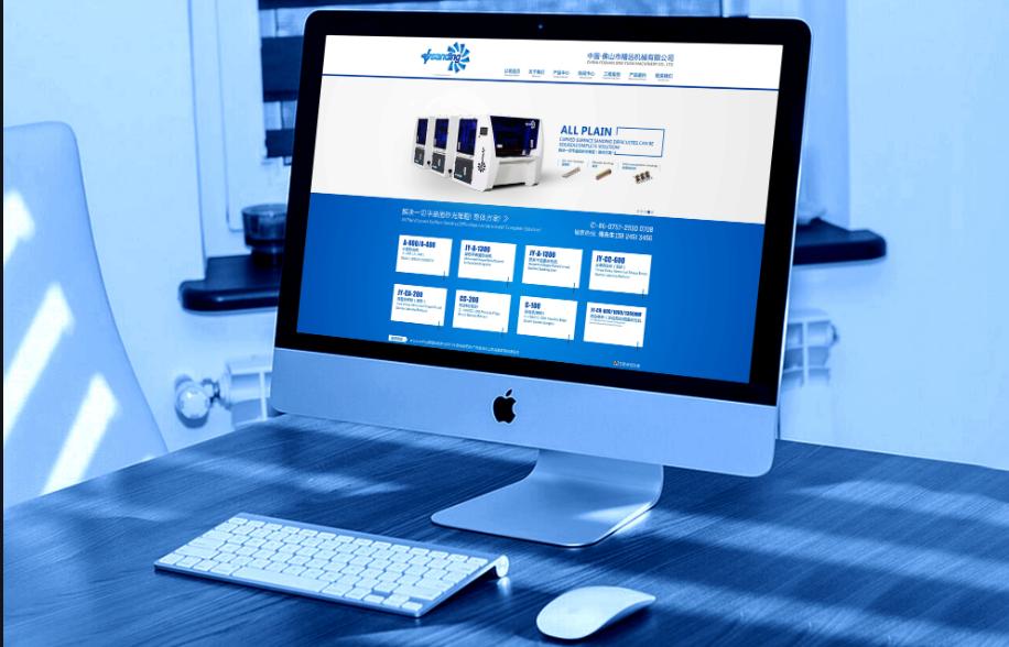关于企业网站的建设开发设计,这其中的注意事项有哪...