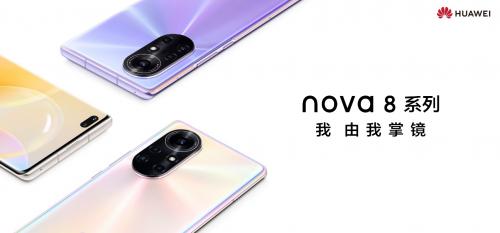 华为nova8 Pro的三大特性功能让Vlog拍摄更加专业