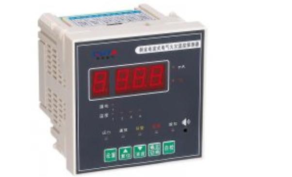 電氣火災監控系統的價格是根據什么而計算的