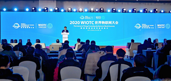 亮相2020世界物联网大会,东风轻型车助力中国智...