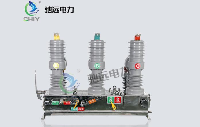 真空断路器它将如何防止过电压的现象发生