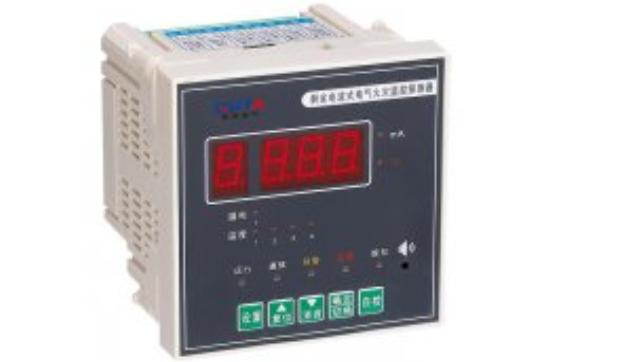 關于一套電氣火災監控系統,它的價值是多少