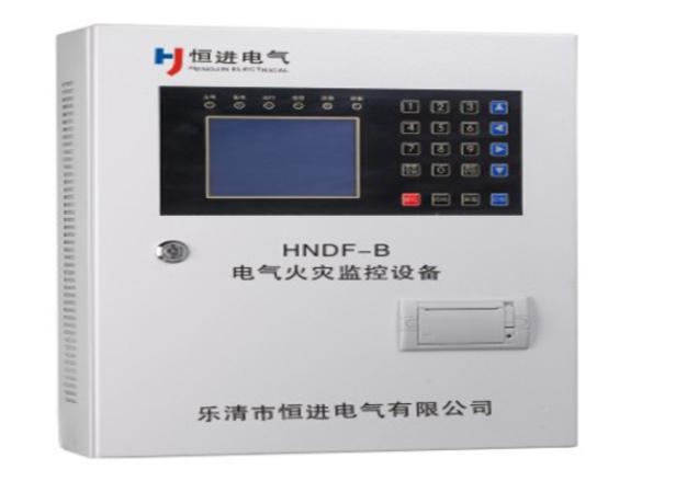 安裝电气火灾监控系统的直接原因是什么