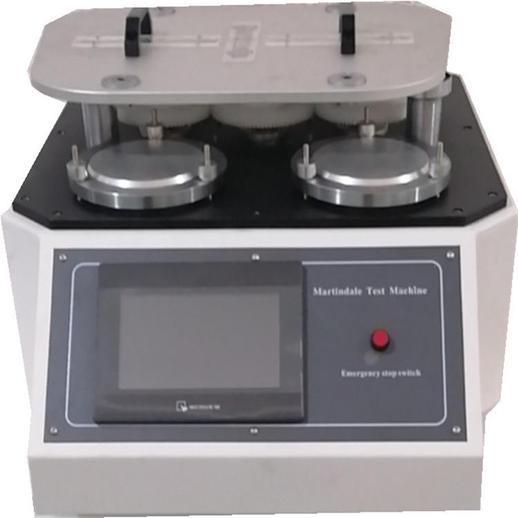 关于马丁代尔耐磨性及起球性试验机标准测试