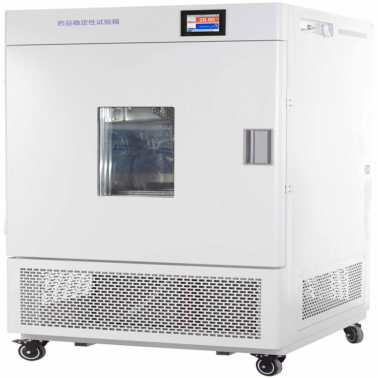 大型药品稳定性试验箱LHH-500SD产品特点的介绍