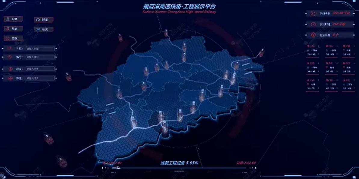 千里公路建设尽收眼底,3D可视化监测管养运
