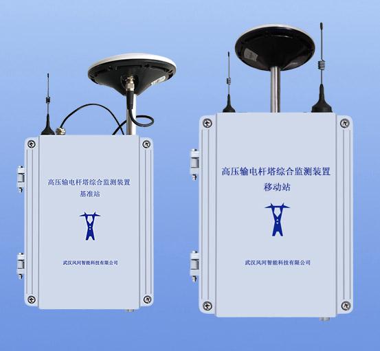 关于一种基于北斗监测的输电杆塔状态在线监测系统