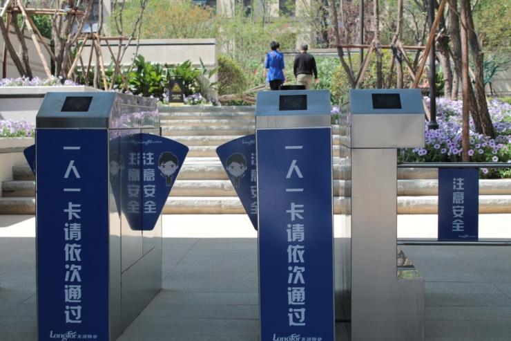 一种基于RFID读卡器的门禁系统的简单剖析
