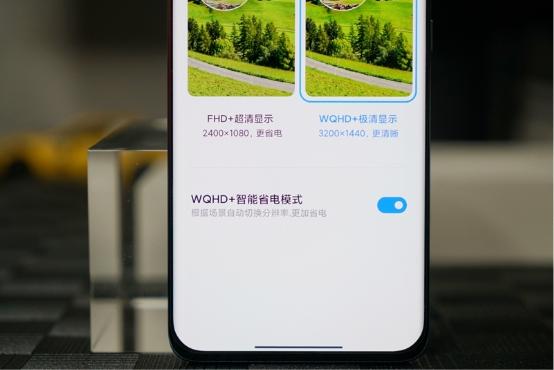 驍龍888強大手機AI算力加持,提供穩定的持續輸出