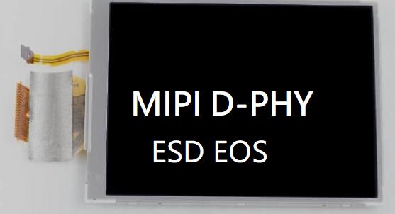 液晶显示屏的ESD和EOS该如何处理
