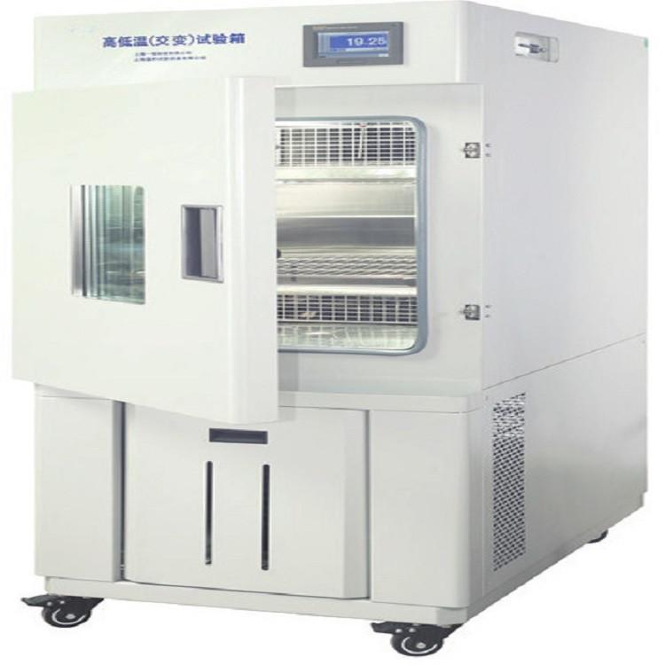 高低温(交变)试验箱BPHJ-060A产品特点的说明