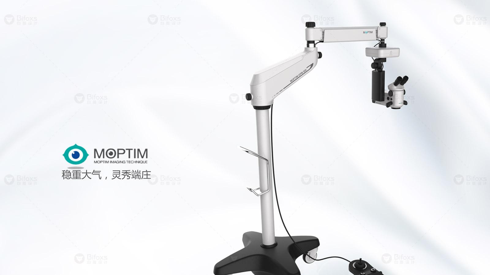 21年現代醫療器械設計充分考慮到醫用人員的使用需求