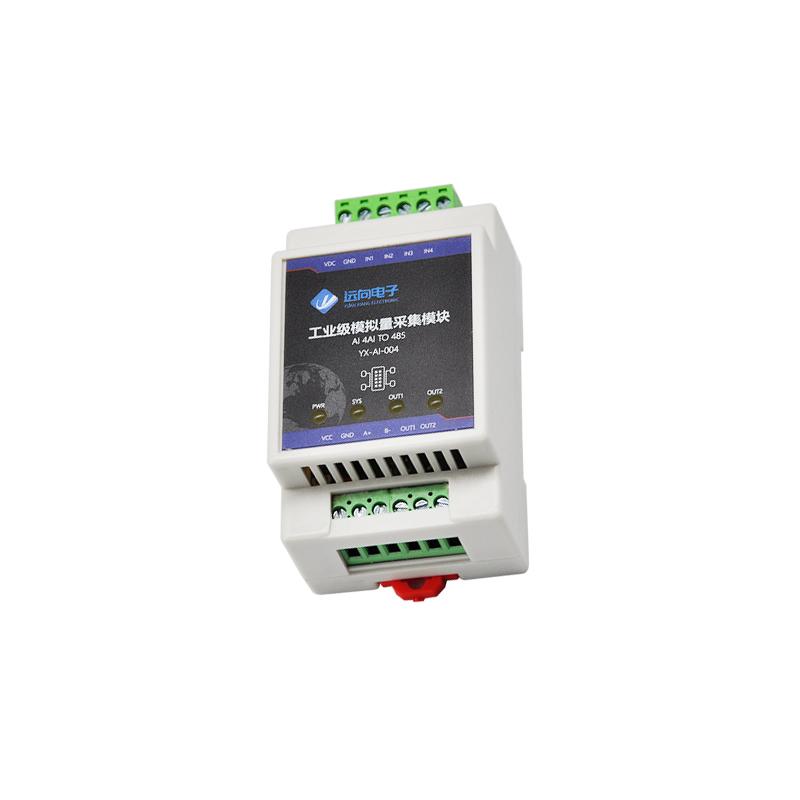 电流电压采集模块如何进行数据传输,其原理如何