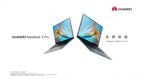 华为MateBook X Pro 2021款国内发布 8999元起 智慧体验再进化