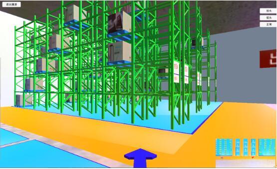 RFID3D可视仓库管理智能化管理系统的介绍