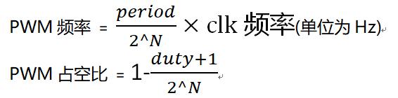 【ZYNQ Ultrascale+ MPSOC FPGA教程】第三十章自定义IP实验