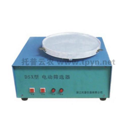 电动筛选器已成为了粮食品质检验中的重要仪器