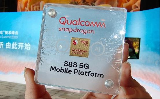 高通骁龙888将5G体验提升到了一个新的高度