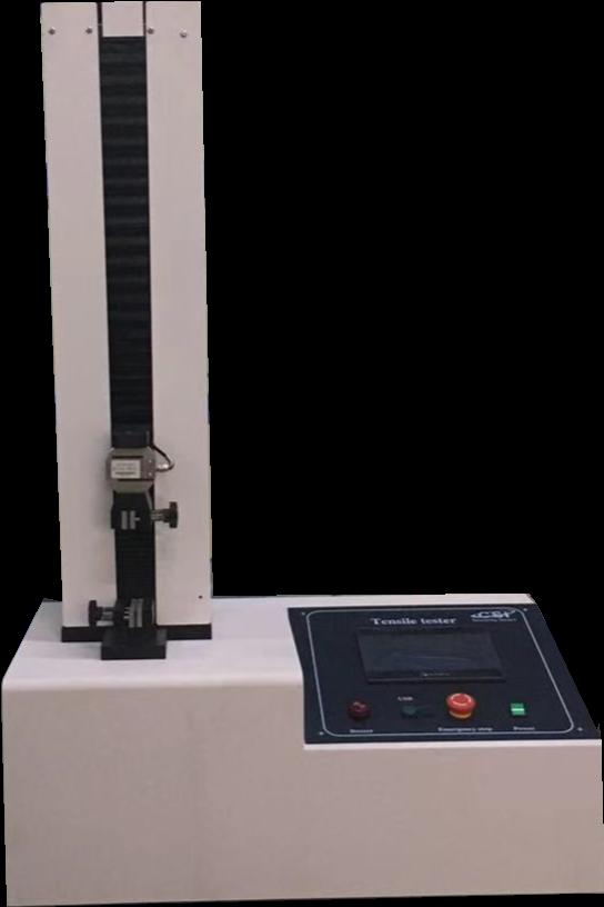 什么是织物电子织物强力机,它的工作原理是什么