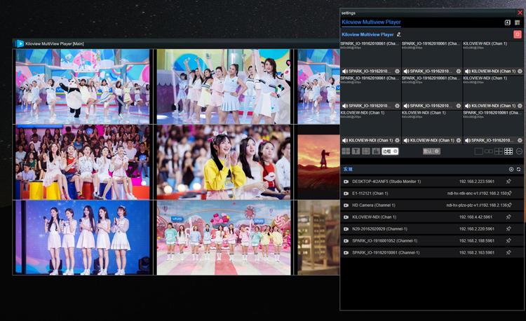 多个NDI视频流如何实现播放观看,MultiView来帮忙