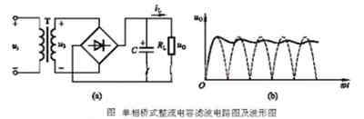 常见的直流稳压电源电容有哪些