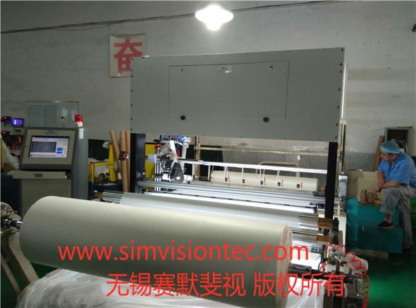 无纺布污点检测仪的优点:检测速度快、精度高