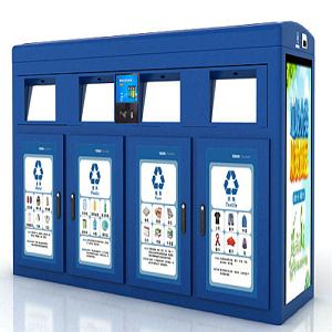 智能分类回收箱的功能特点是什么