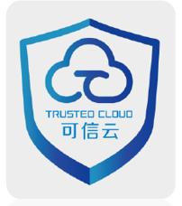 戴尔云平台荣获混合云解决方案评估证书及可信云认证