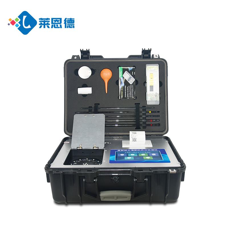 化肥成分检测仪的仪器特点的详细介绍