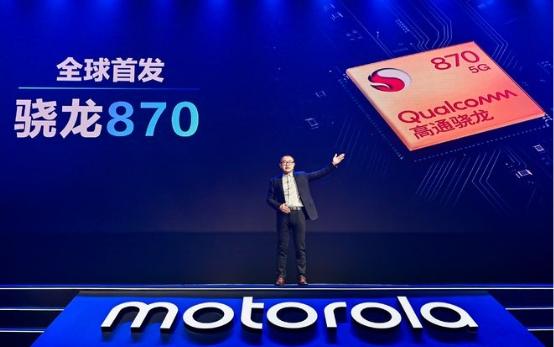 對于手機的性價比來說,驍龍870是一個不錯的選擇