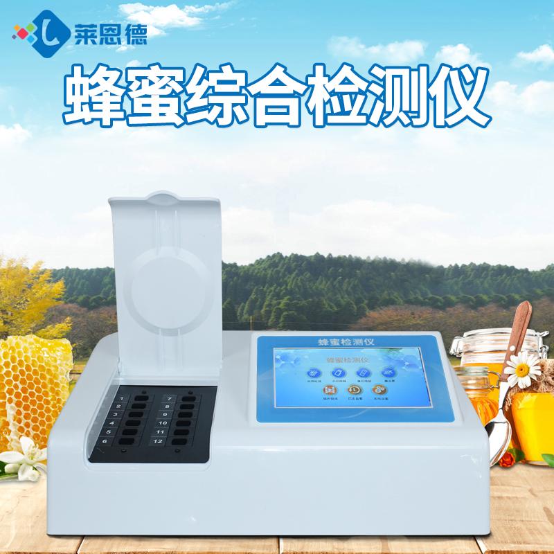 关于蜂蜜检测仪器的相关功能介绍
