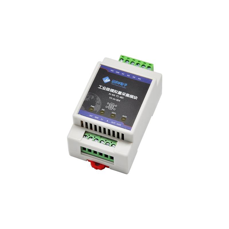 485无线通信模块与4-20mA采集模块传输方式的区别