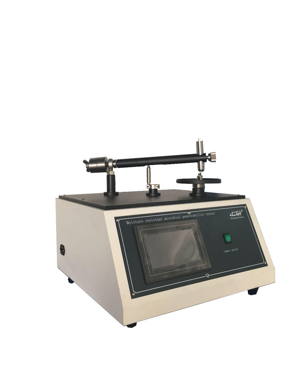阻濕態微生物穿透測試儀的介紹