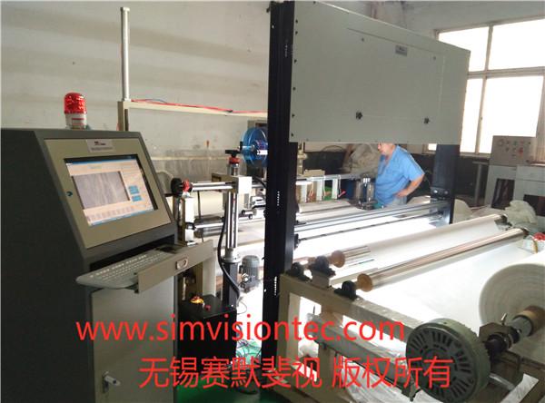 热轧无纺布污点在线检测设备可降低检测成本