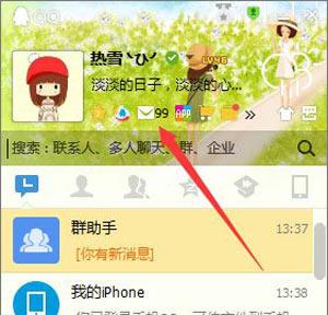 QQ邮箱无法收到邮件该怎么办