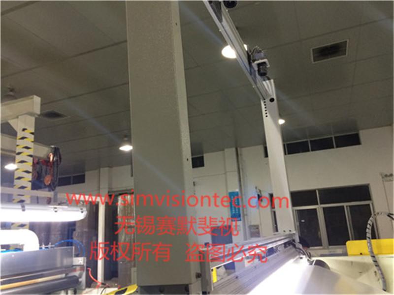 优质纸张表面缺陷检测系统有效提高了生产效率