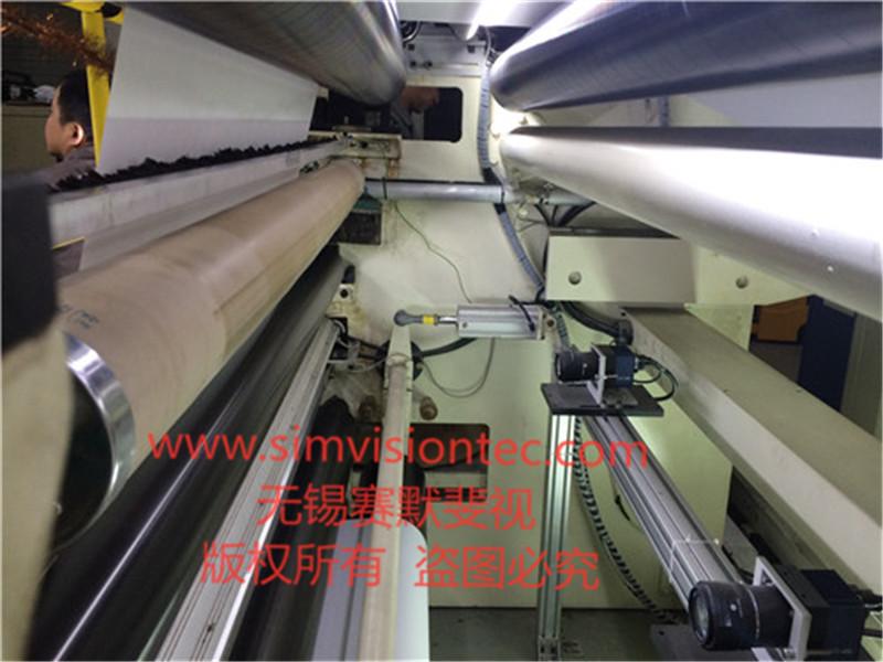 SIMV纸病在线检测系统可适应各种生产环境