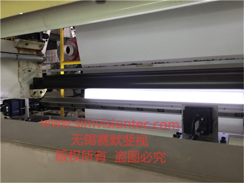纸张表面缺陷检测设备可快速显示和识别表面的缺陷
