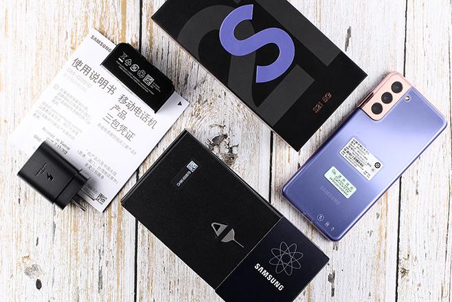 三星s21值得买吗?三星最新款手机三星S21开箱评测