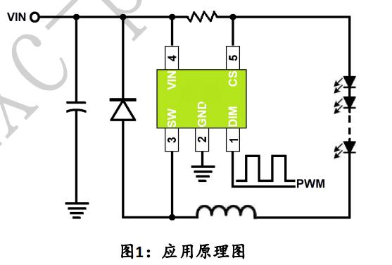 降压恒流电路图分享 led降压恒流驱动芯片H6119 4-40v