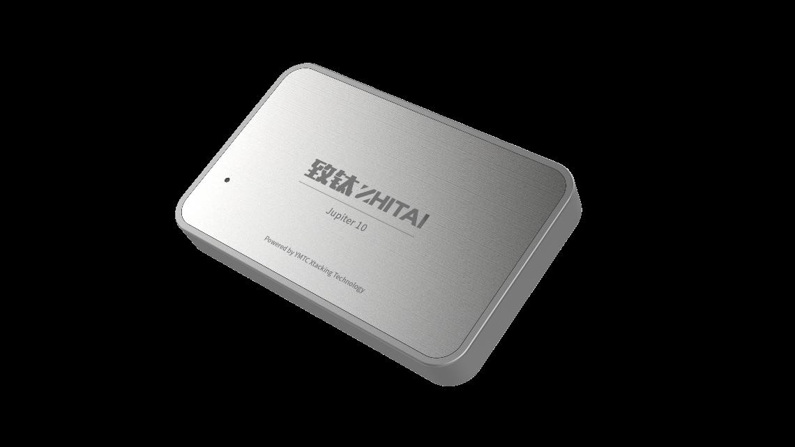 长江存储致钛发布全新固态硬盘,带来不一样的体验